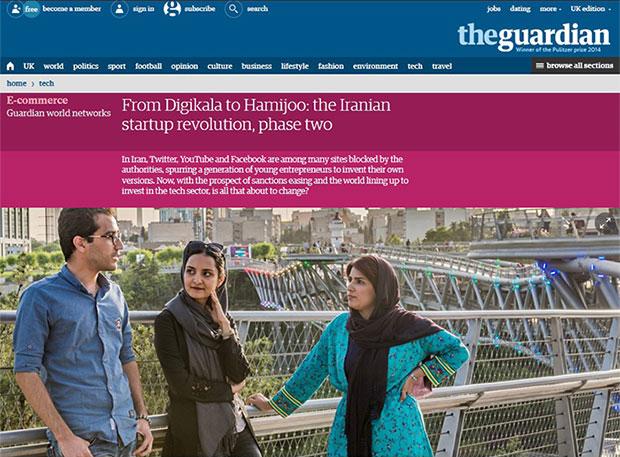 guardian-startup-mashhadmag