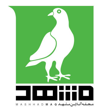 mashhadmag-old-logo