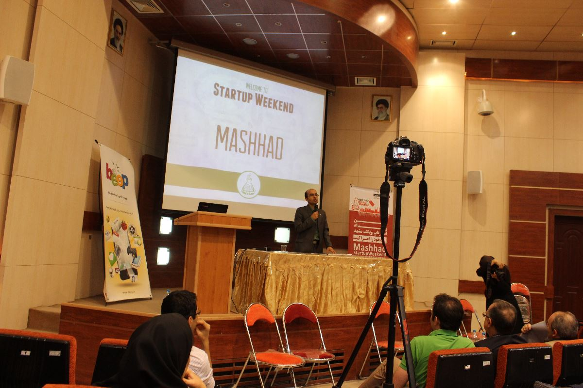 First-Startup-Weekend-im-Mashhad---MashhadMag-Mohsen-Borji (1)