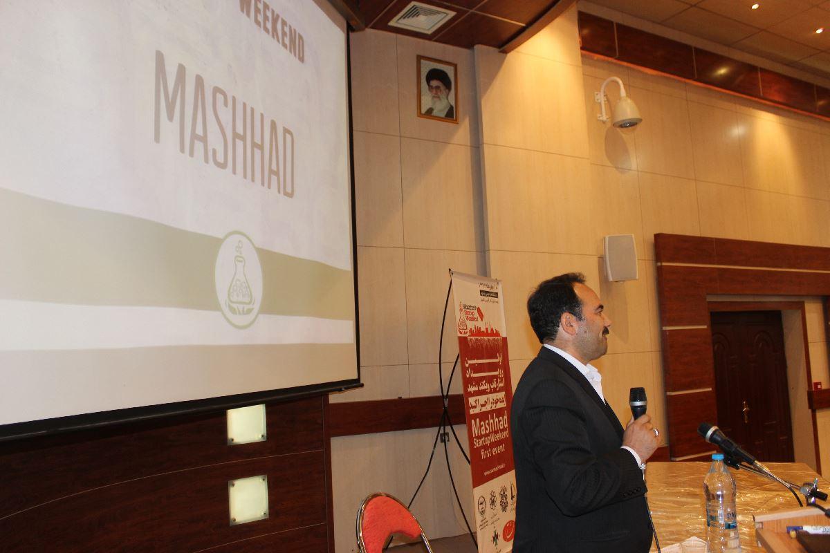 First-Startup-Weekend-im-Mashhad---MashhadMag-Mohsen-Borji (24)