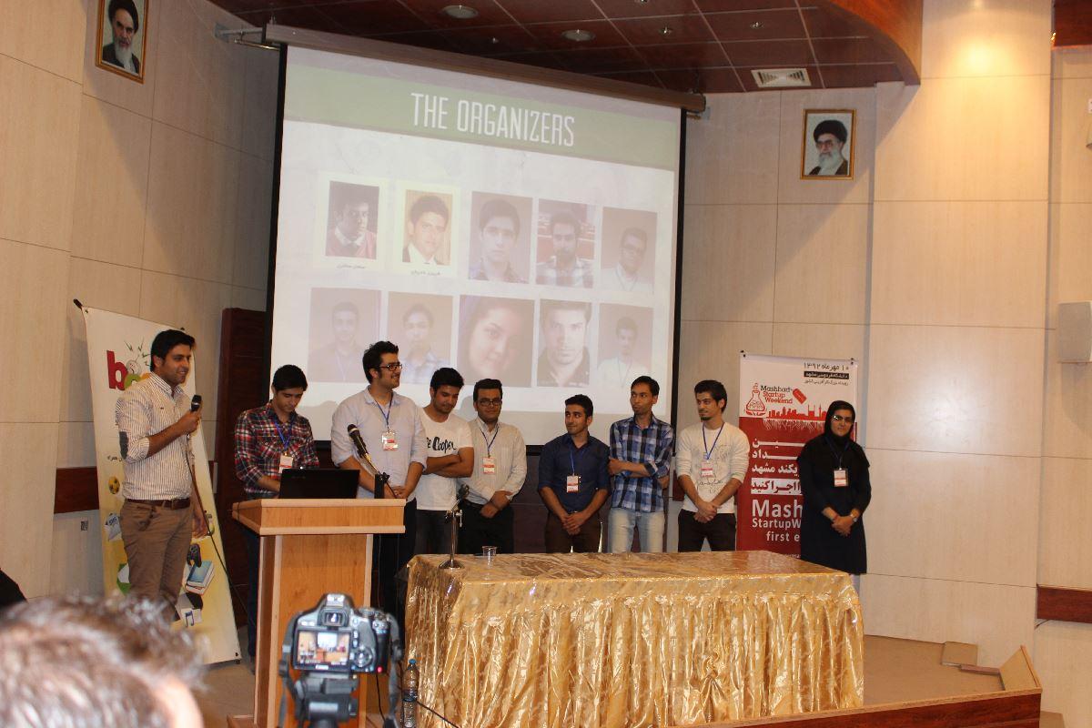 First-Startup-Weekend-im-Mashhad---MashhadMag-Mohsen-Borji (26)
