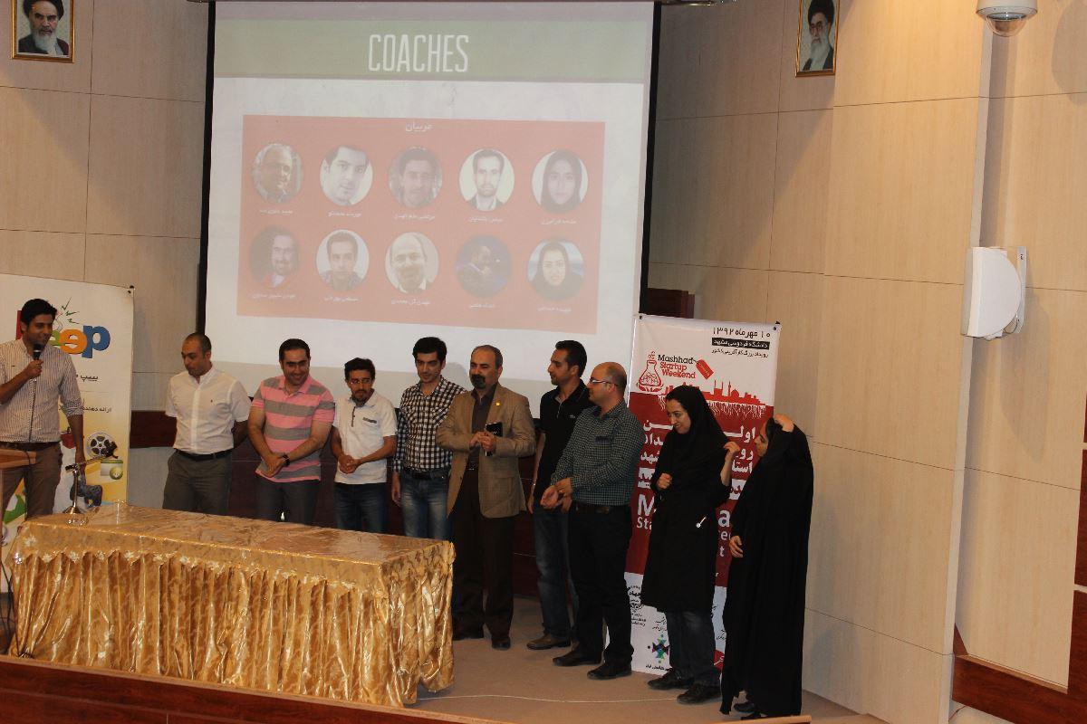 First-Startup-Weekend-im-Mashhad---MashhadMag-Mohsen-Borji (27)
