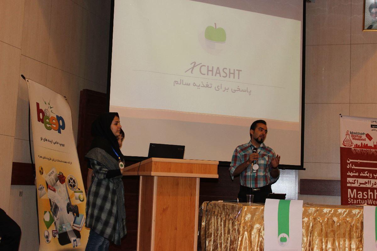 First-Startup-Weekend-im-Mashhad---MashhadMag-Mohsen-Borji (28)