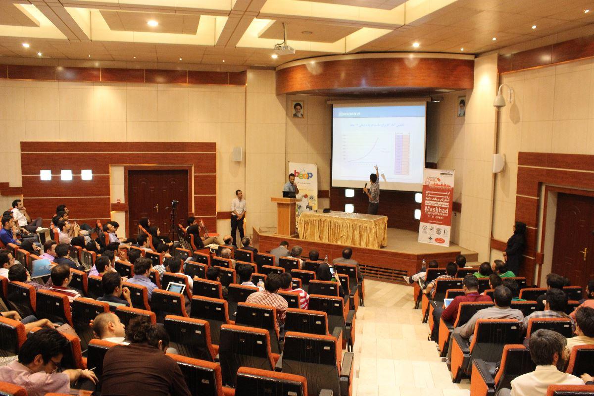 First-Startup-Weekend-im-Mashhad---MashhadMag-Mohsen-Borji (29)