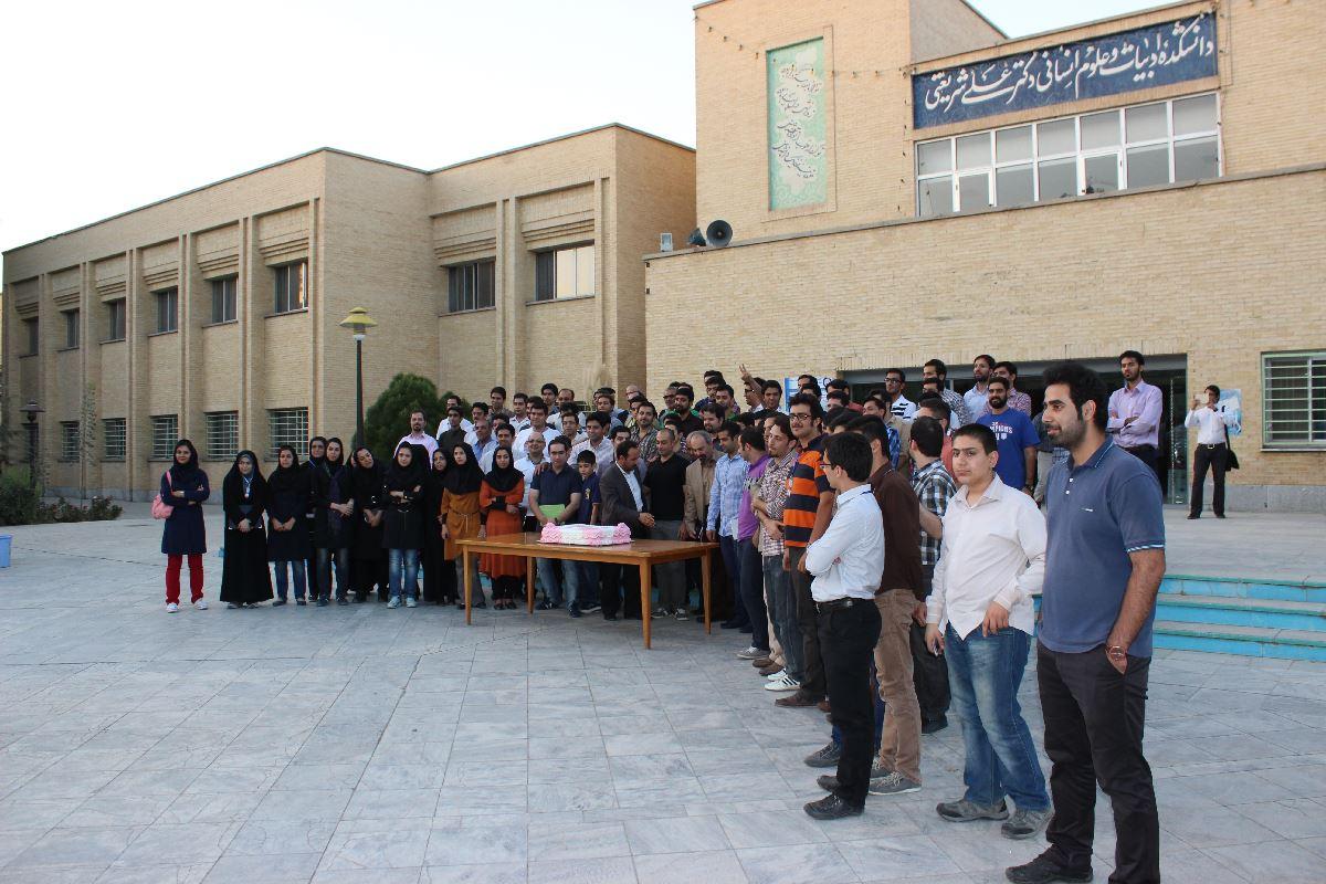 First-Startup-Weekend-im-Mashhad---MashhadMag-Mohsen-Borji (6)