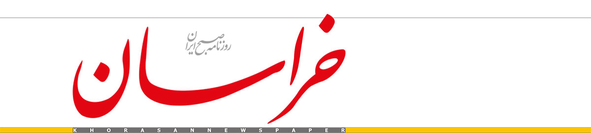 khorasan-newspaper