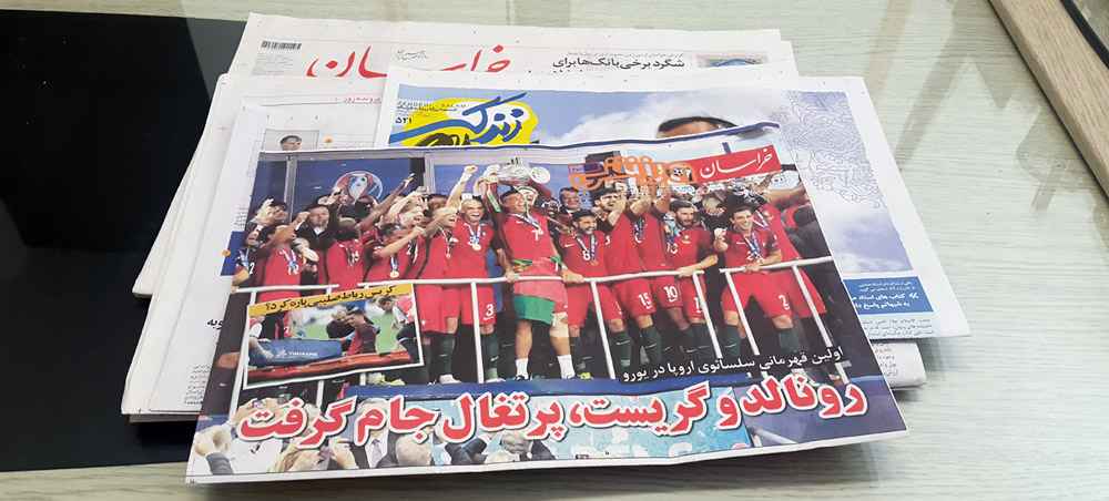 khorasan-newspaper-sport-section