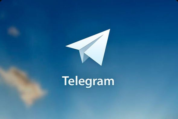 telegram-messenger-590x3963