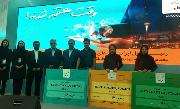 هم آفرینی اول در دانشگاه شهید بهشتی